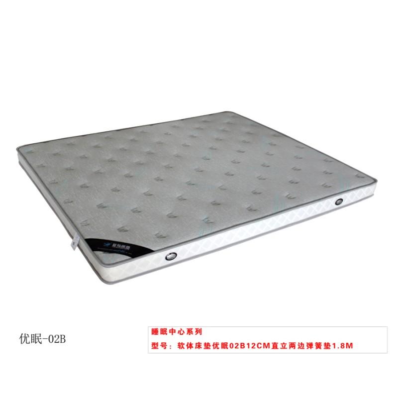 直立兩邊彈簧軟體床墊