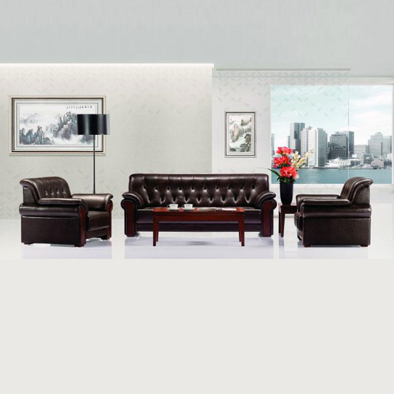 办公室接待会客办公沙发组合采购SF-05#