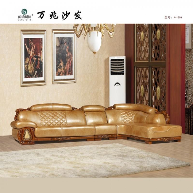 家用古典欧式实木客厅