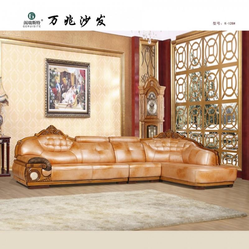 新款雕花实木客厅大型
