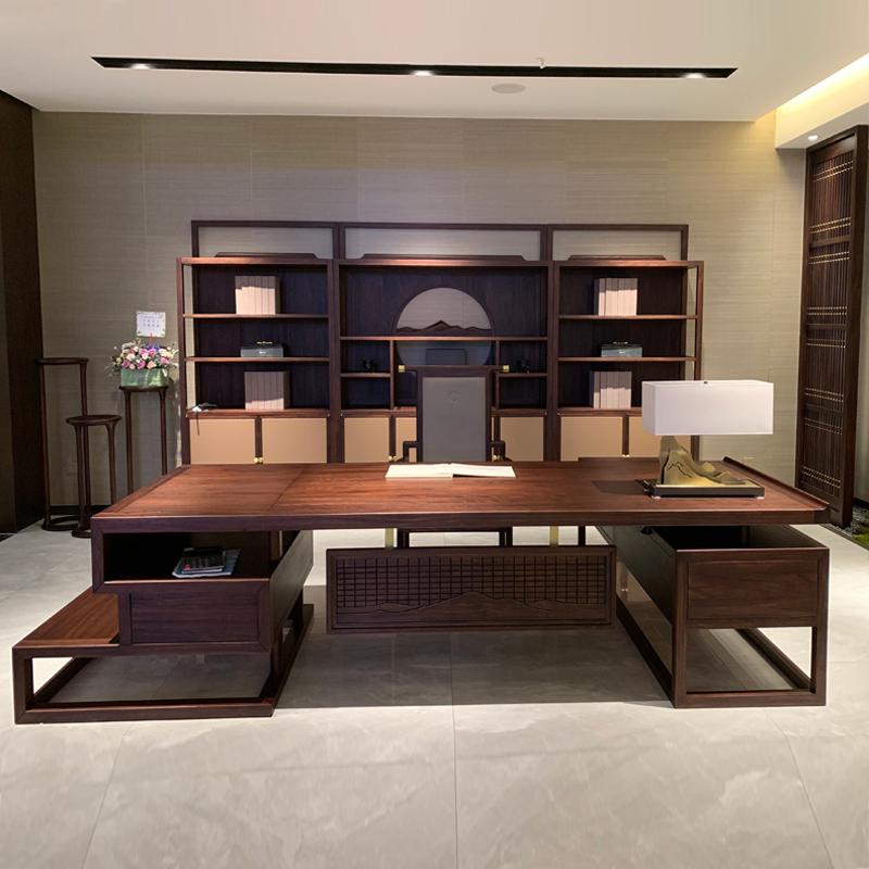 定制新中式实木办公桌椅组合家具 BT-04#