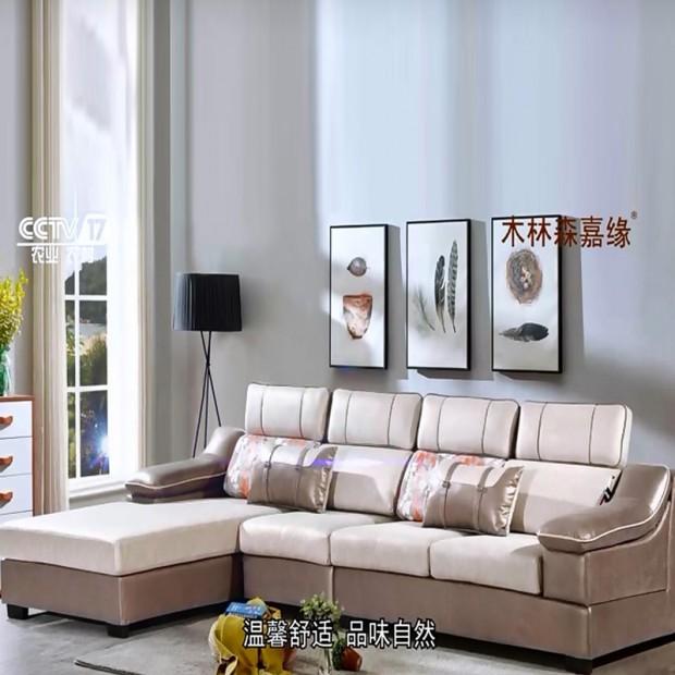 木林森嘉缘沙发品牌 (46播放)