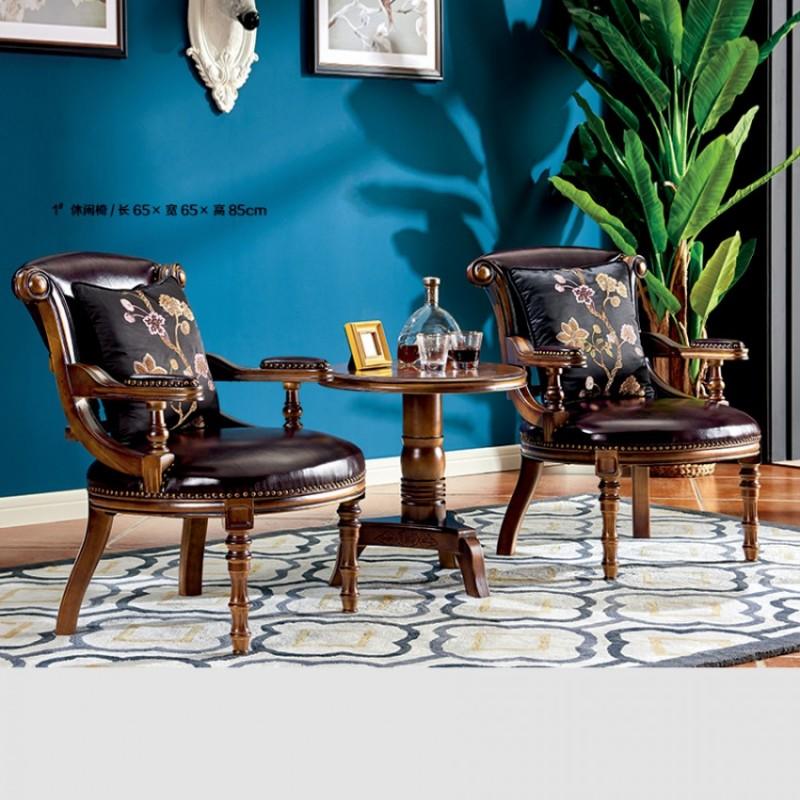 简约现代新古典客厅休闲椅定制1#休闲椅
