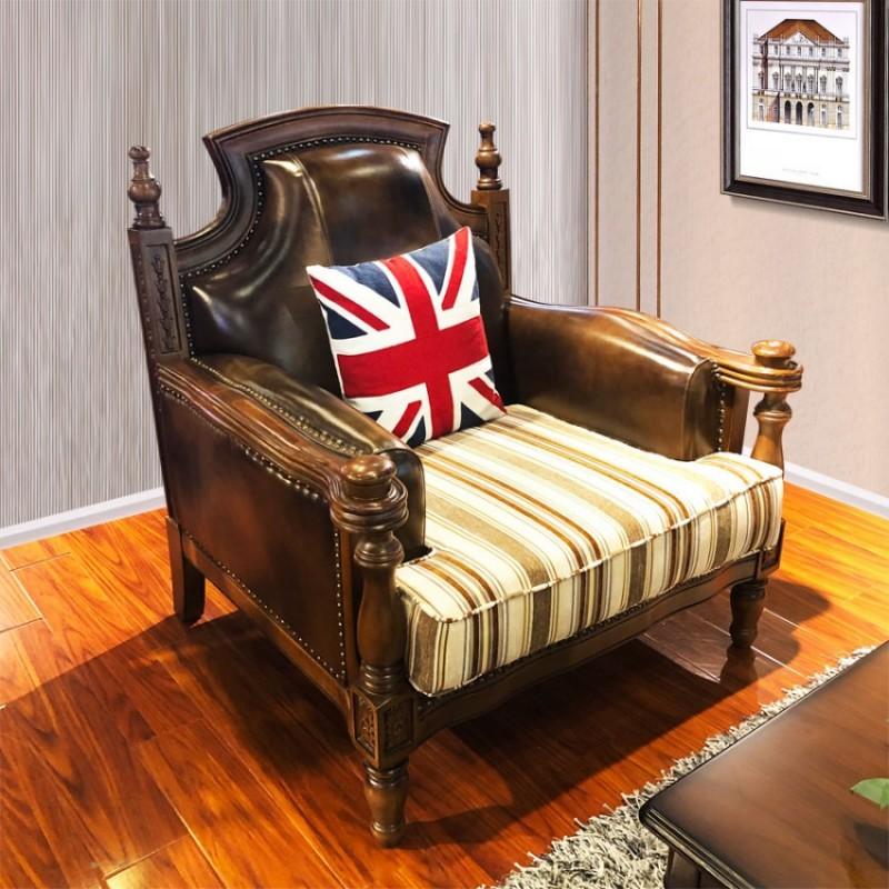 美式实木奢华真皮沙发