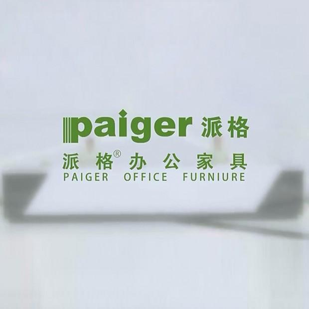 派格家具品牌实力 (34播放)