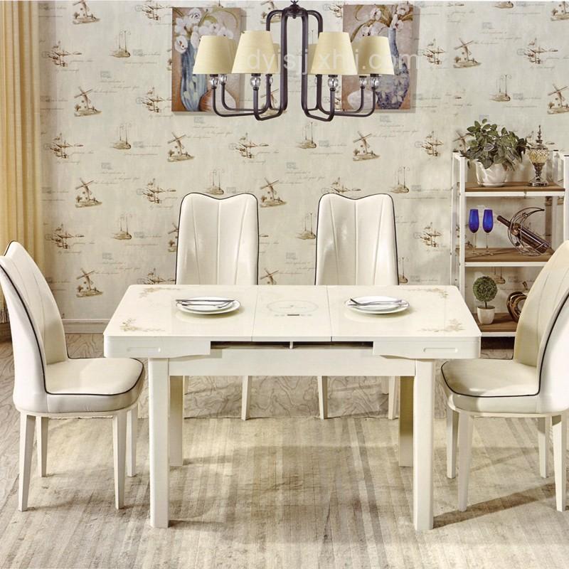 实木可伸缩折叠餐桌