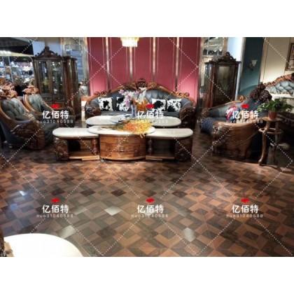 乌金木1124沙发