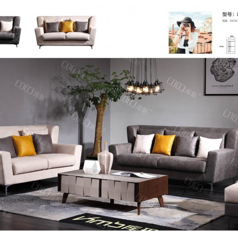 时尚高档客厅布艺沙发 简约布艺沙发茶几电视柜组合_8076
