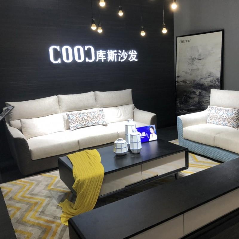 时尚高档客厅布艺沙发 简约布艺沙发茶几电视柜组合_8103