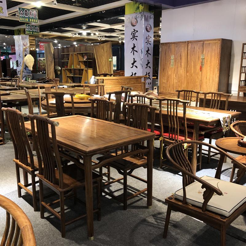 刺猬紫檀实木餐桌椅CZY-01