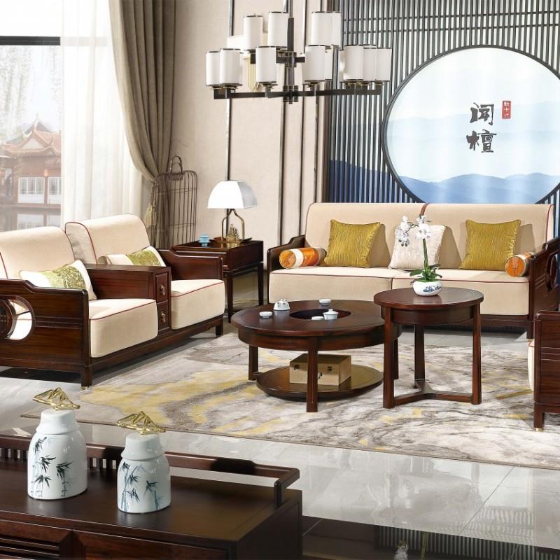 居兴闻檀客厅家具沙发套装 新中式实木沙发套茶几角几休闲椅圈椅2