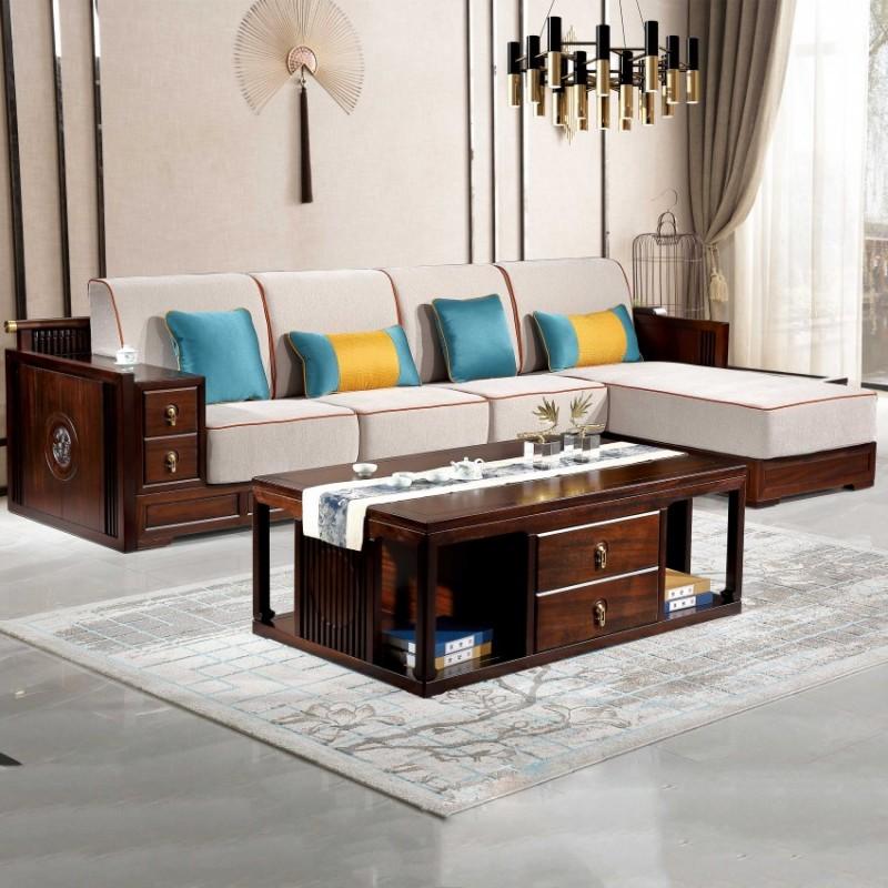 居兴闻檀客厅家具沙发套装 新中式实木沙发套茶几角几休闲椅圈椅5
