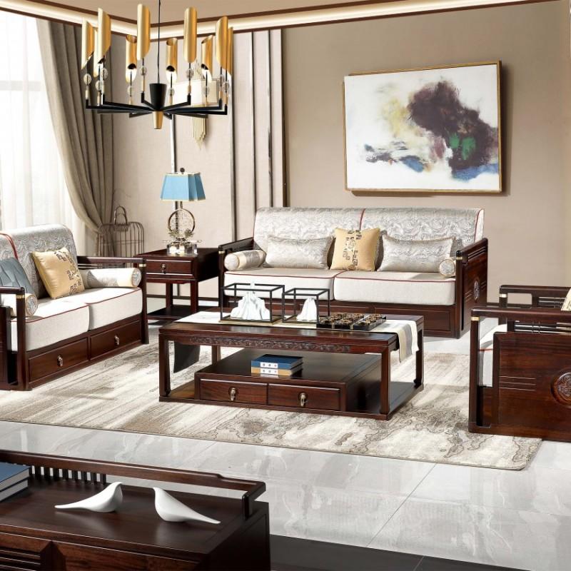 居兴闻檀客厅家具沙发套装 新中式实木沙发套茶几角几休闲椅圈椅6