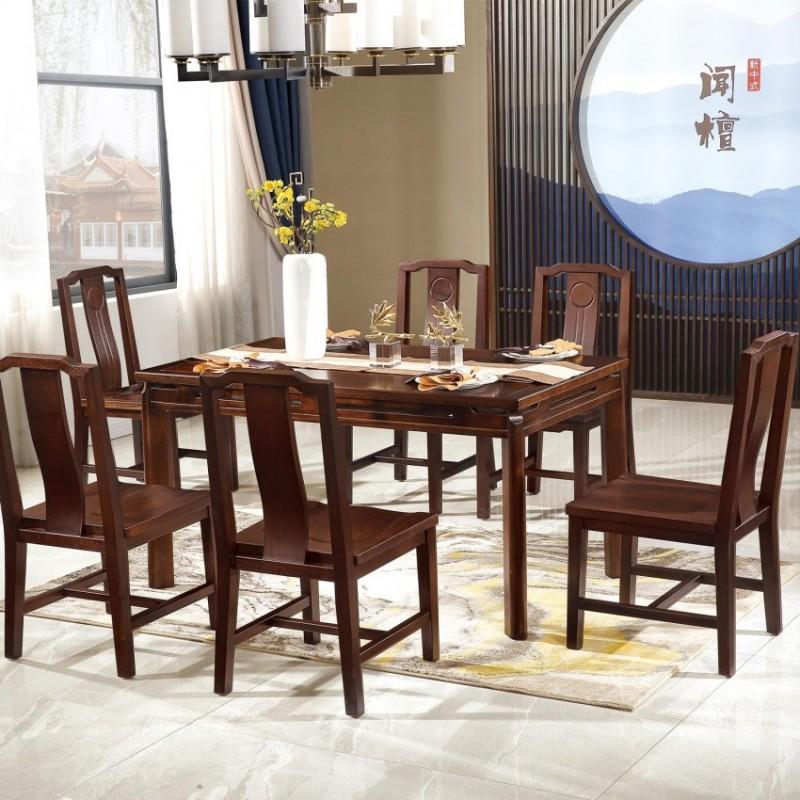 居兴闻檀餐厅餐桌餐椅套装 新中式实木餐桌餐椅3