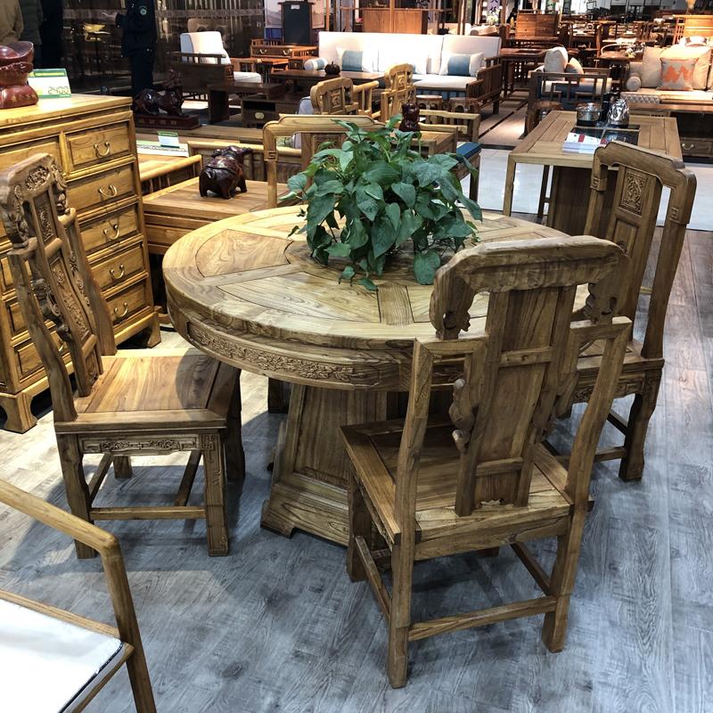 新中式长方形榆木餐桌椅CZY-05
