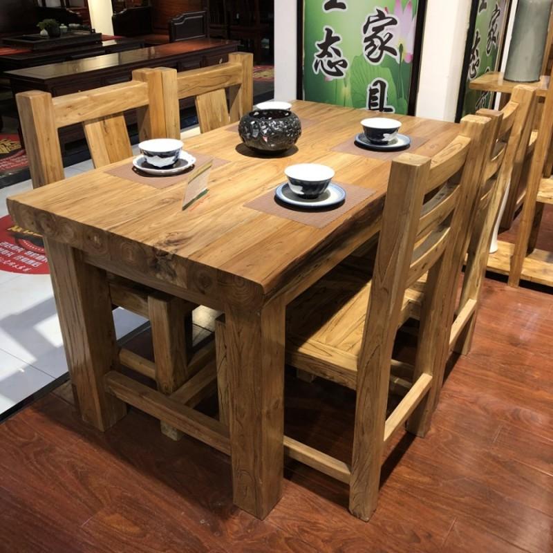 新中式风化纹长方形榆木餐桌椅CZY-06