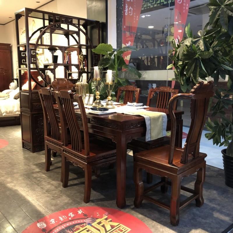 新中式古典长方形榆木餐桌椅CZY-07