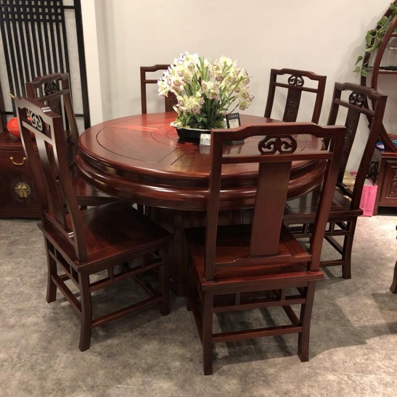 新中式古典长方形榆木餐桌椅CZY-08