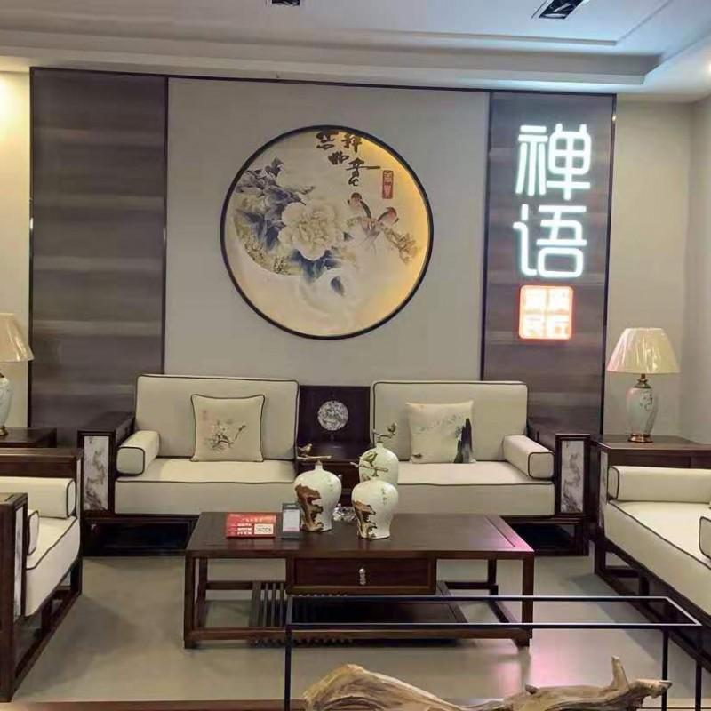 禅语新中式实木家具客厅黑檀沙发组合茶几角几-1