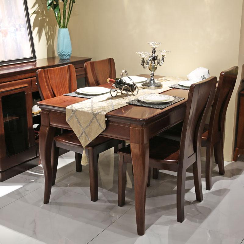 高品质实木长方形餐桌餐椅组合 CZ-08#