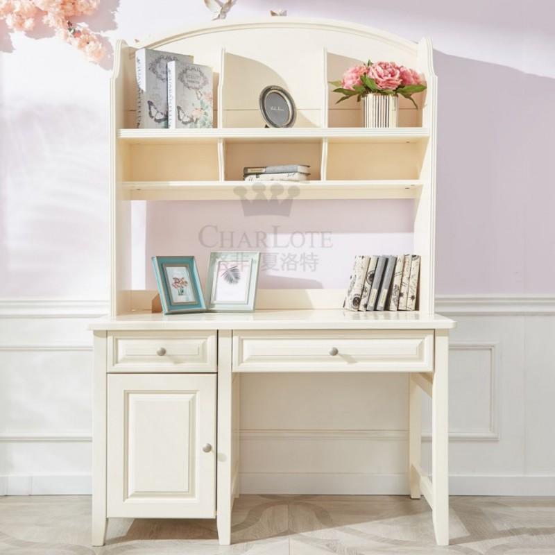 格非·夏洛特儿童实木家具卧房73-XCJ-01 书架+XC-03 书桌