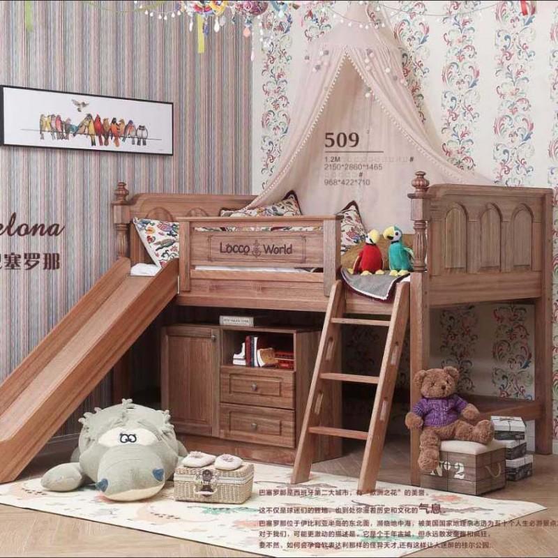 洛可小城儿童实木家具套房檀丝木系列单人床带扶梯滑梯款509