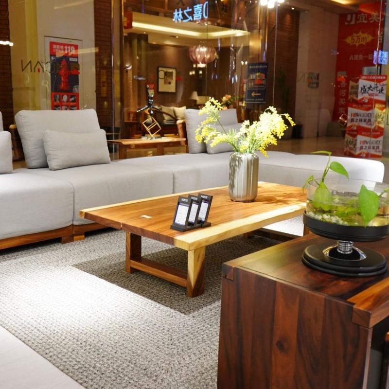 沐璨北欧风实木家具客厅沙发套茶几1