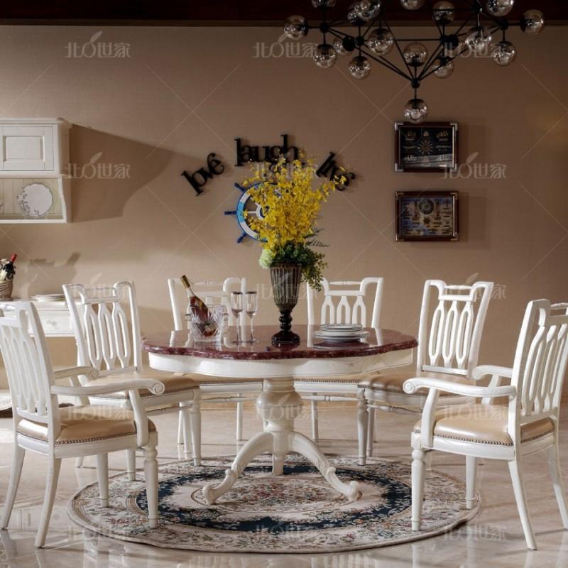 豪森北欧世家餐厅餐桌椅J-701梅花餐台+J-703餐椅6217皮(B)