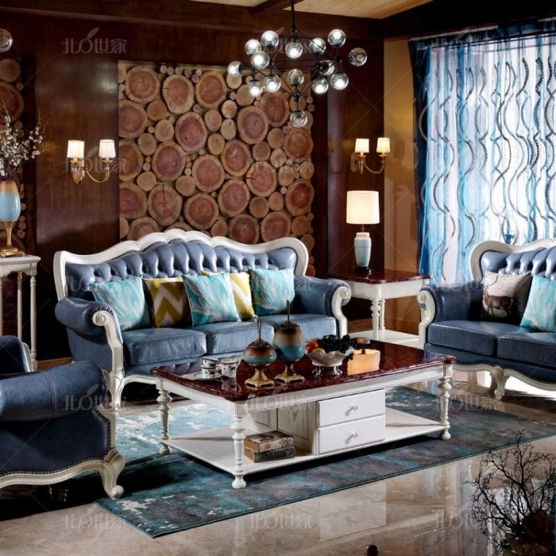豪森北欧世家实木家具客厅沙发套J-701沙发LV8948皮(A)+701长几