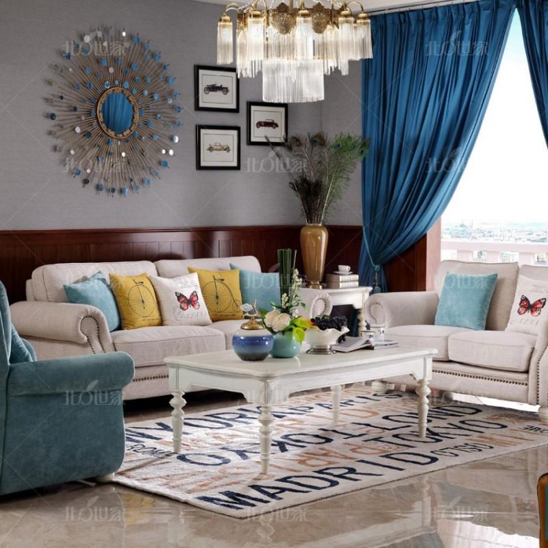 豪森北欧世家实木家具客厅沙发套J-705单位YR2218-3E+二位三位沙发JS666-706+701B长几