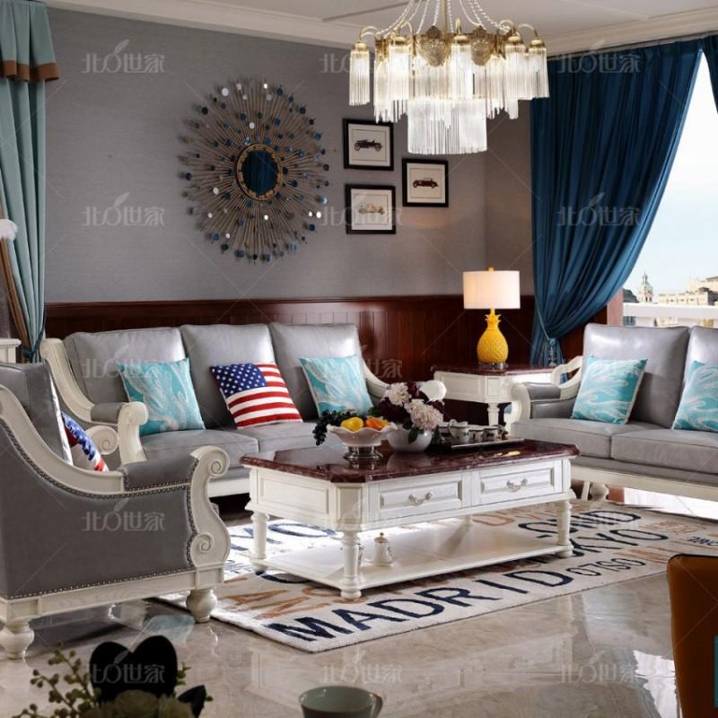 豪森北欧世家实木家具客厅沙发套J-710沙发0701皮(A)+702长几