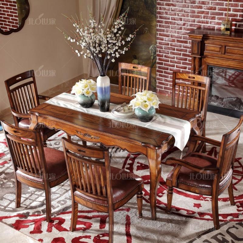 豪森北欧世家实木家具餐厅J-705长餐台+J-705餐椅0502皮+J-701壁炉