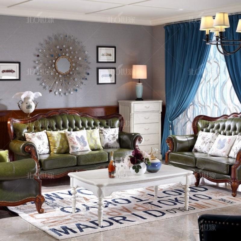 豪森北欧世家实木家具客厅沙发套J-701沙发0506皮(B)+J-701B长几