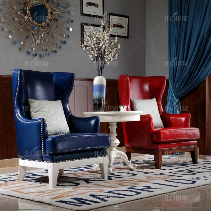 豪森北欧世家实木家具客厅J-701休闲椅1701皮(红色A)+2289皮(蓝色A)