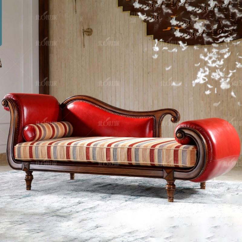 豪森北欧世家实木家具客厅J-705贵妃椅1701皮(A)+LS12794A布