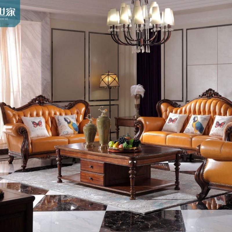 豪森北欧世家实木家具客厅J-706沙发6911皮+J-701大方几+J-701小方几