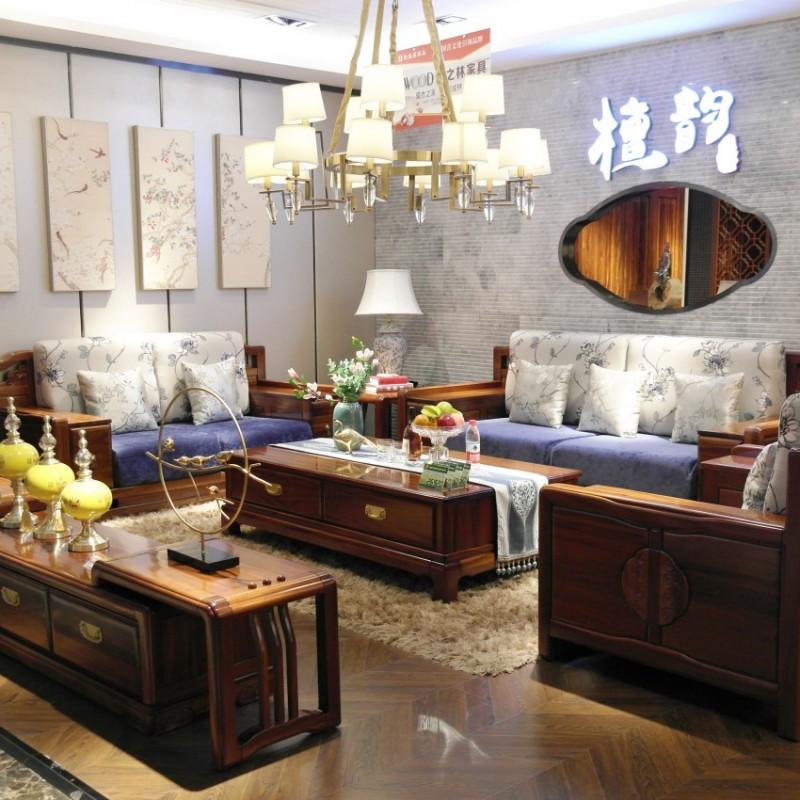 喜之林檀韵现代实木家具客厅沙发组合茶几3