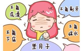 月子期间,产妇要重点保护好这两个部位,不然容易落下月子病