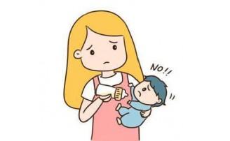 育婴知识|宝宝厌奶怎么办?