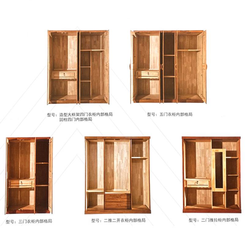 厂家批发实木衣柜