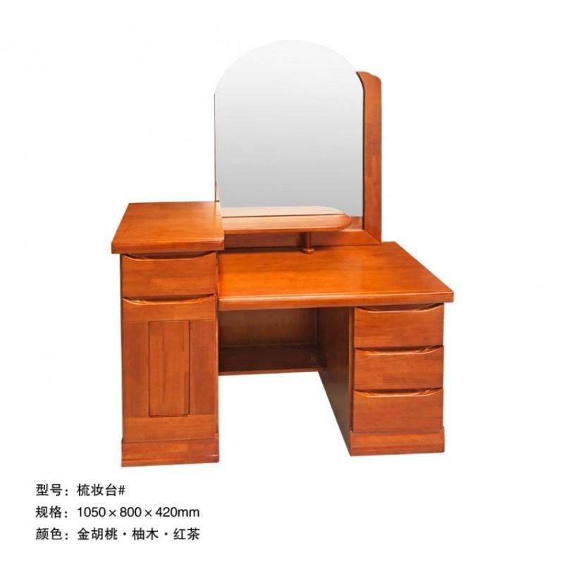 厂家新款实木梳妆台化妆桌 梳妆台#