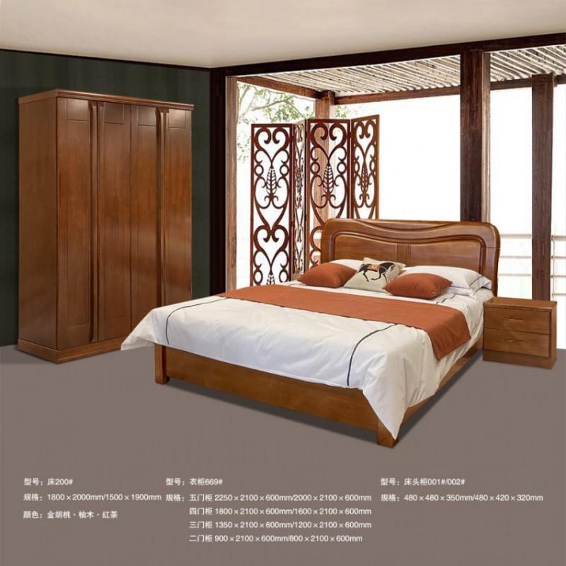 小户型实木套房家具 床200# 衣柜669# 床头柜001#/002#
