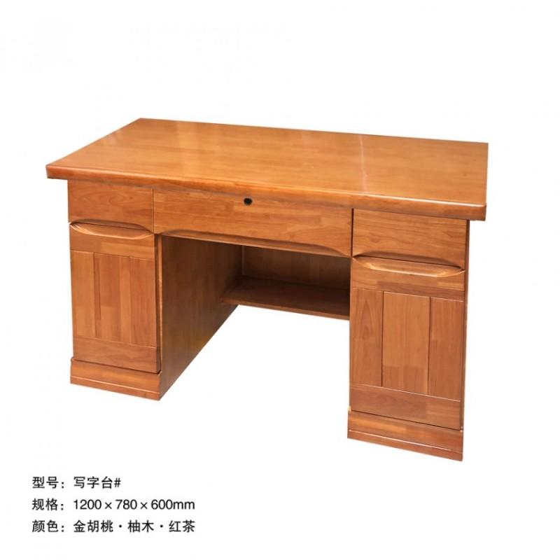 家用书房办公桌书桌 写字台#
