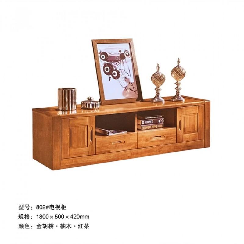 实木电视柜小户型地柜厂家 802#电视柜