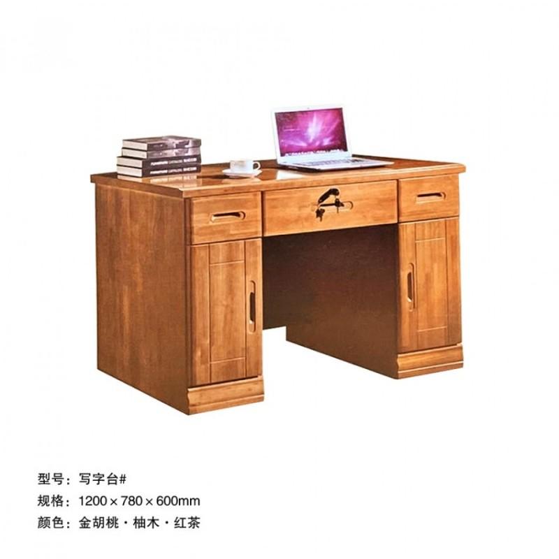 批发实木书桌 写字台#