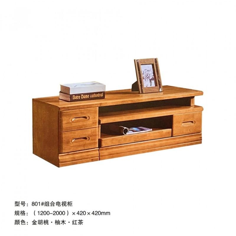 客厅实木组合电视柜 801#组合电视柜