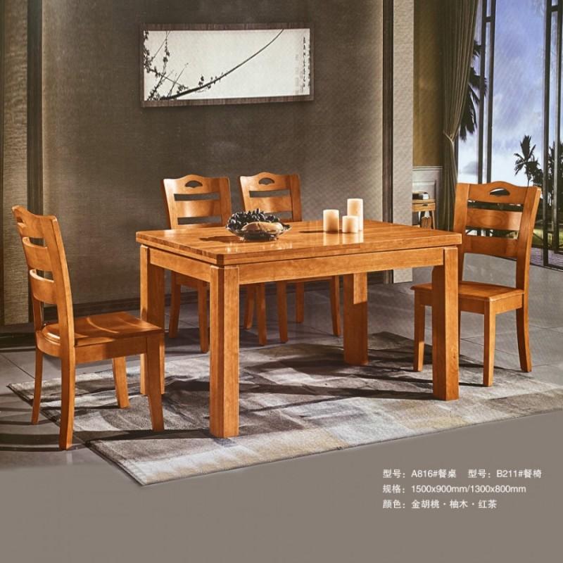 家用实木餐厅家具 A816#餐桌