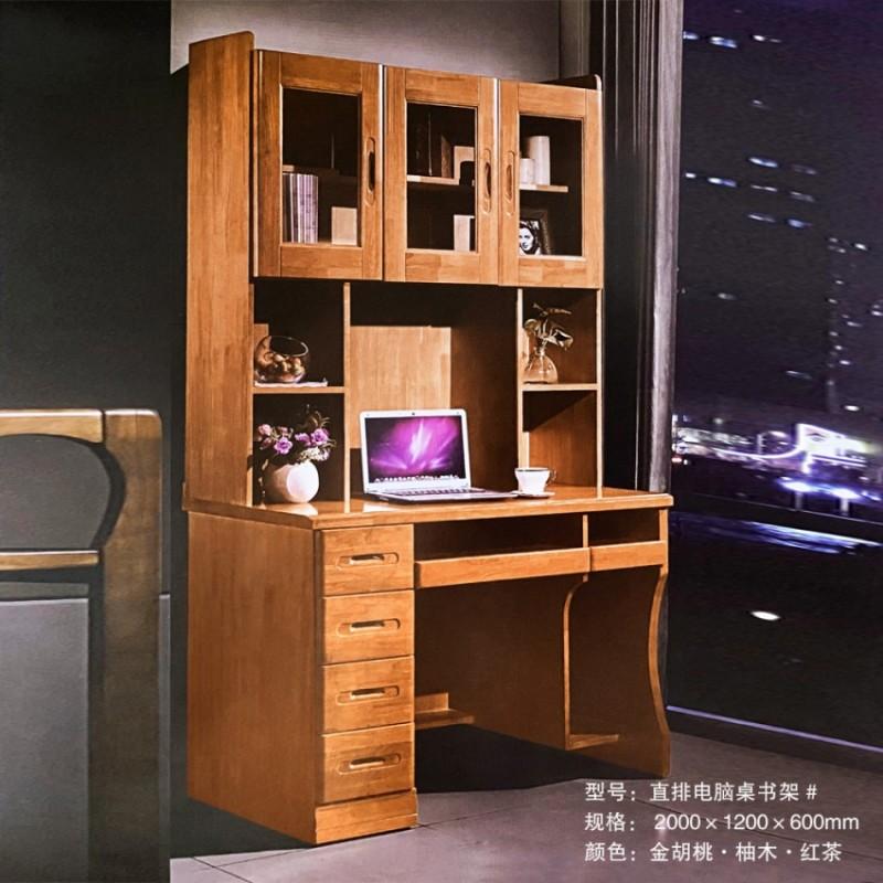 实木书房桌子 直排电脑桌书架#