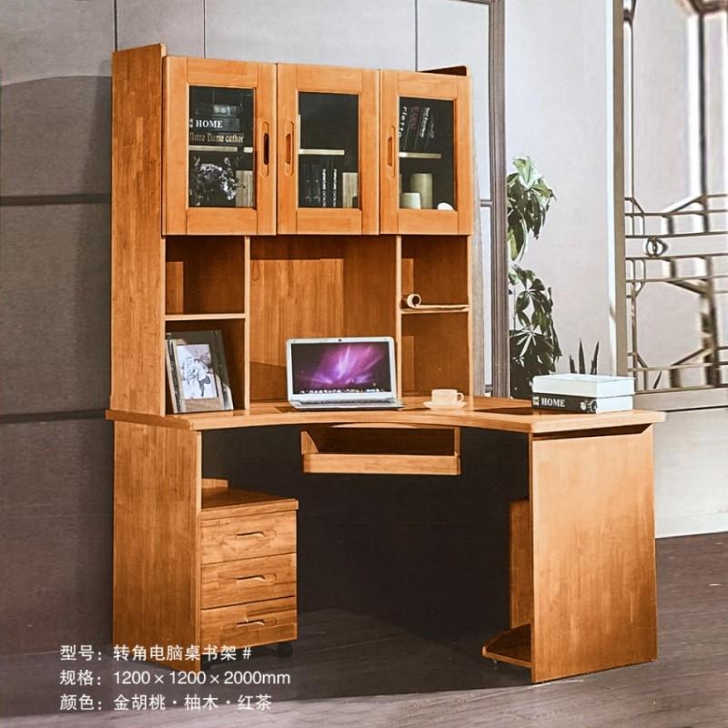实木书桌 转角电脑桌书架#