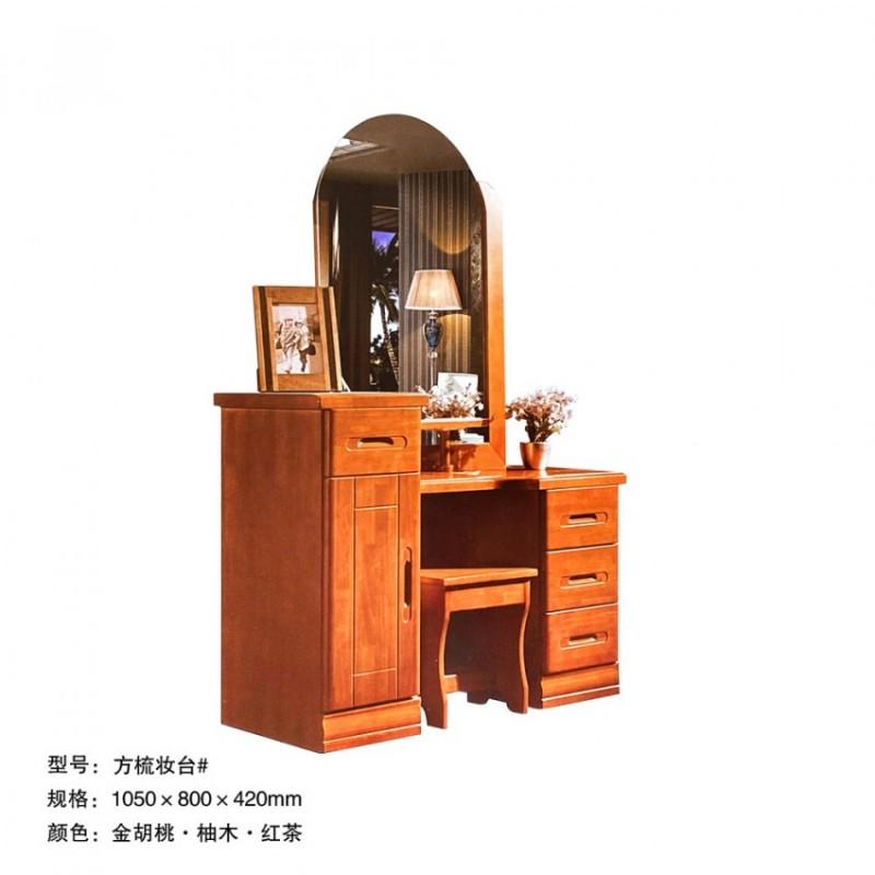 卧室实木化妆台 方梳妆台#